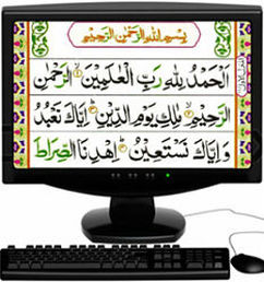Learn the Holy Quran online with a live tutor